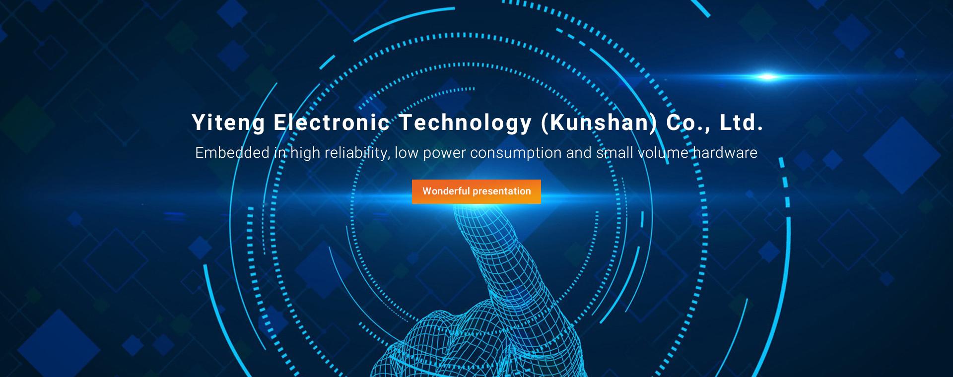 YI Teng Electronic Technology (Kunshan) Co., Ltd